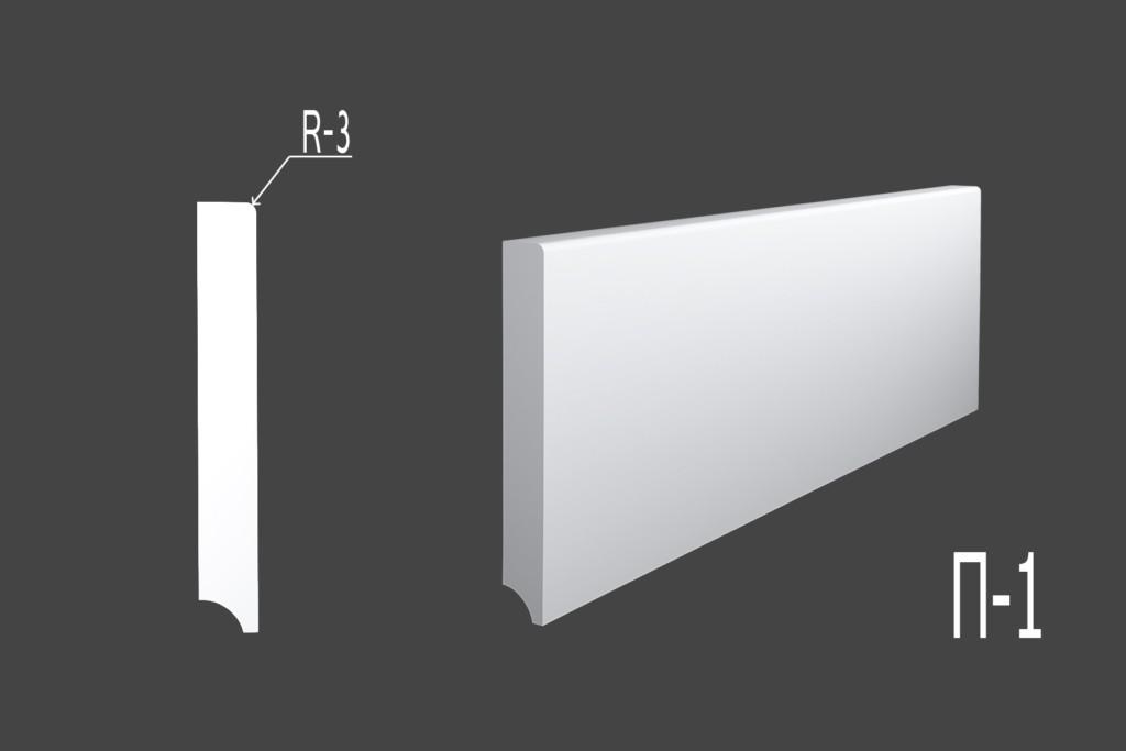 Модель: П-1