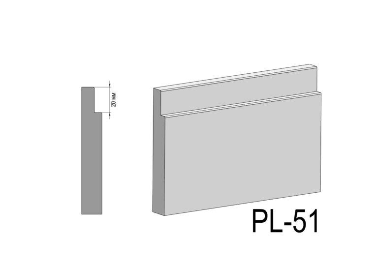 Модель: PL-51